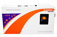 Стабилизатор напряжения ЛС-8000T Lorenz Electric