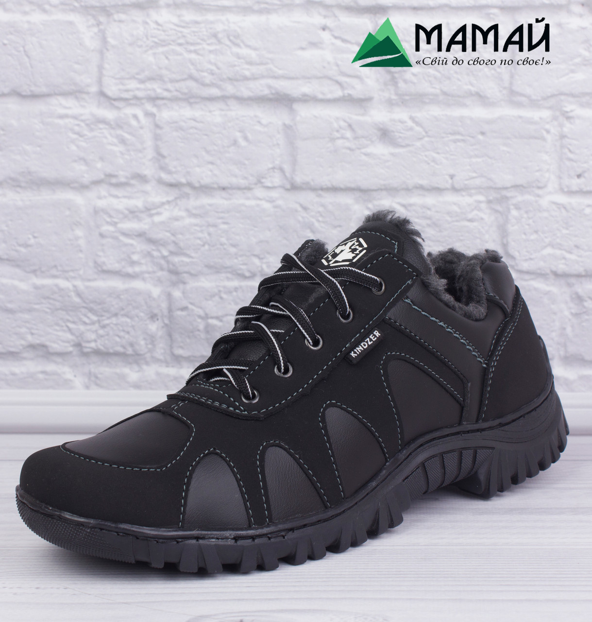 Зимові кросівки Kindzer Б-5 41  27- 27.5 см - Інтернет-магазин a3d4412d25368