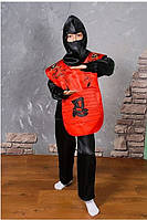 Детский новогодний костюм Ниндзи