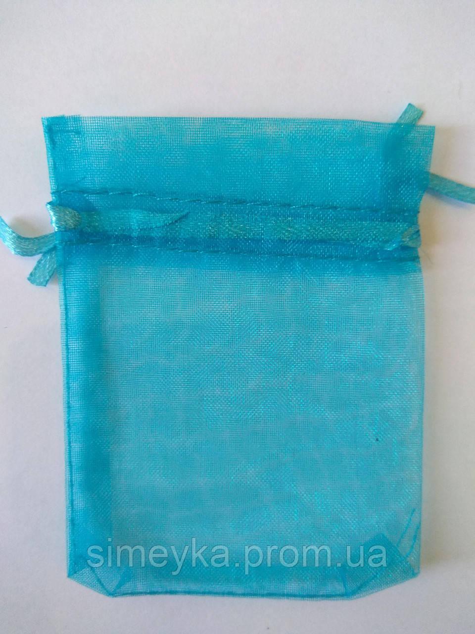 Мішечок з органзи, 7*9 см. Яскраво-блакитний (насичений колір)