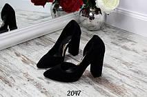 Туфли на каблуке и на низком ходу