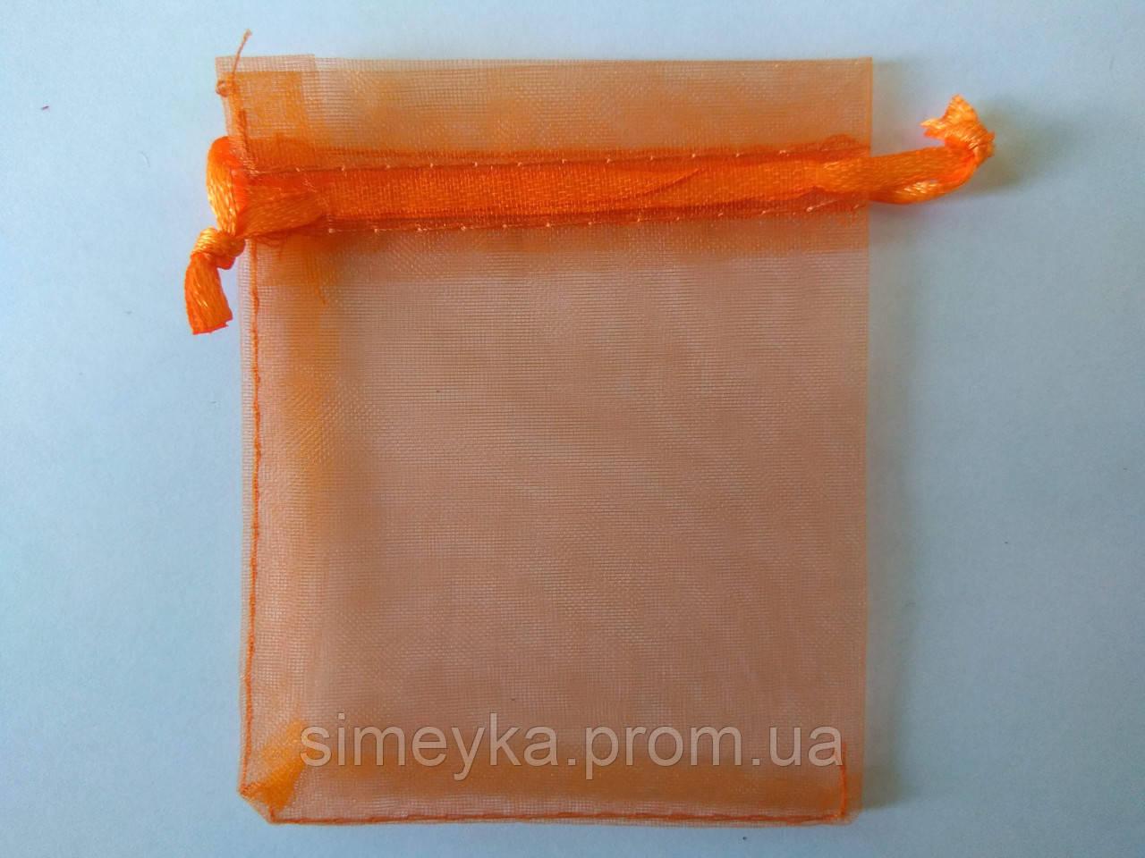 Мішечок з органзи, 7*9 см. Оранжевий