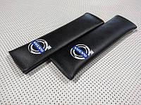 Подушки накладки на ремни безопасности Volvo черные