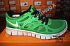 Кроссовки Nike Free Run 2.0 Green Зеленые мужские, фото 2