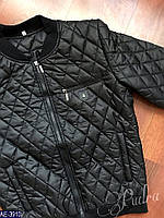 Мужская стеганная куртка осень 2018