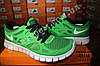 Кроссовки Nike Free Run 2.0 Green Зеленые мужские, фото 4