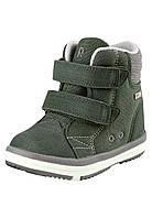 Демисезонные ботинки для мальчика Reimatec Patter Wash 569344-8560. Размеры 20-35., фото 1