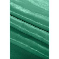 Монорей, портьерная ткань  изумруд