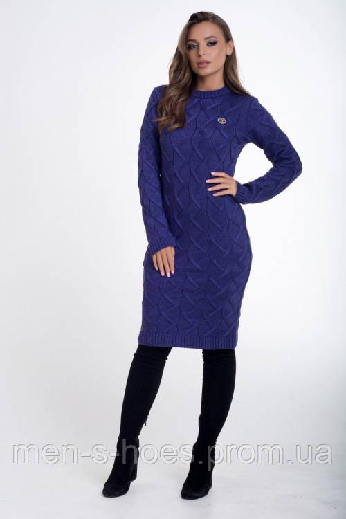 Женское  утепленное облегающее фиолетовое платье.