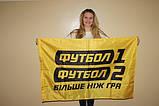 Фирменные флаги изготовить быстро, фото 2