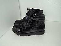 Демисезонные ботинки для девочки, р.35, фото 1