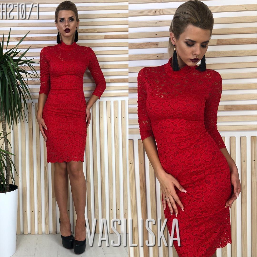 404e074bbb2 Красное гипюровое платье