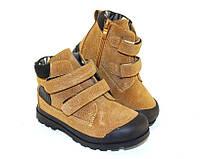 Мягкие детские ботинки, фото 1