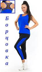 Женская одежда для спорта (42,44,46,48,50) (синий) одежда для йоги и фитнеса из бифлекса
