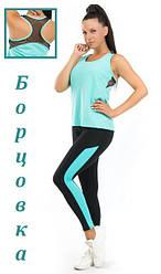 Женская одежда для спорта (42,44,46,48.50) (мята) одежда для йоги и фитнеса из бифлекса