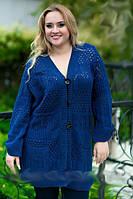 Кардиган женский вязанный синего цвета большой размер