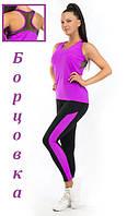 Женская одежда для спорта (42,44,46,48,50) (фуксия) одежда для йоги и фитнеса из бифлекса