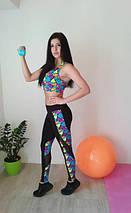 Эластичные лосины для спорта с разноцветными вставками 42-48 р, фото 3