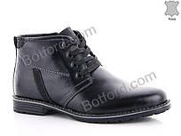 Ботинки KANGFU T311-2 черный