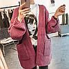 Женский стильный кардиган с карманами (3 цвета)