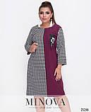 Неординарное двухцветное платье полуприлегающего силуэта с рукавами ¾ с манжетами размеры 50-60, фото 7