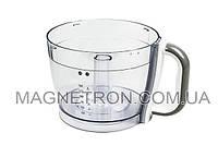 Чаша основная 1500ml кухонного комбайна Kenwood KW707608