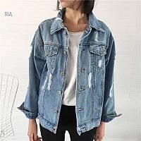 Женская шикарная джинсовая куртка, фото 1