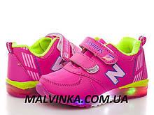 Кросівки на дівчинку рожеві світяться 22-26 р арт 810-5
