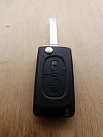 Корпус выкидного ключа для Citroen C1, C2, С3, С4, Berlingo (Ситроен Берлинго) 2 - 3 кнопки