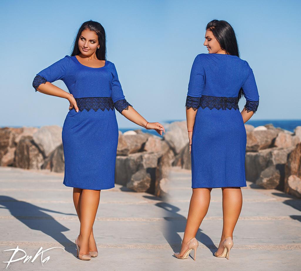 b999864b7fe Платье женское с отделкой кружева в расцветках 2349  Интернет ...