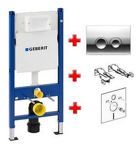 Системи інсталяції Geberit (Швейцарія)