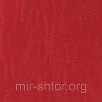 Готовые рулонные шторы 350*1500 Ткань Лазурь 2088 Вишнёвый