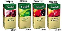 Чай (Чебрец,Мелиса,Виноград,Малина) Greenfield 25шт