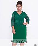 Элегантное платье по фигуре с кружевной отделкой лифа и спинки и кружевными рукавами 3/4 размеры 52-60, фото 2