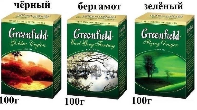 Чай (Чёрный,зеленый,бергамот) Greenfield 100г, фото 2