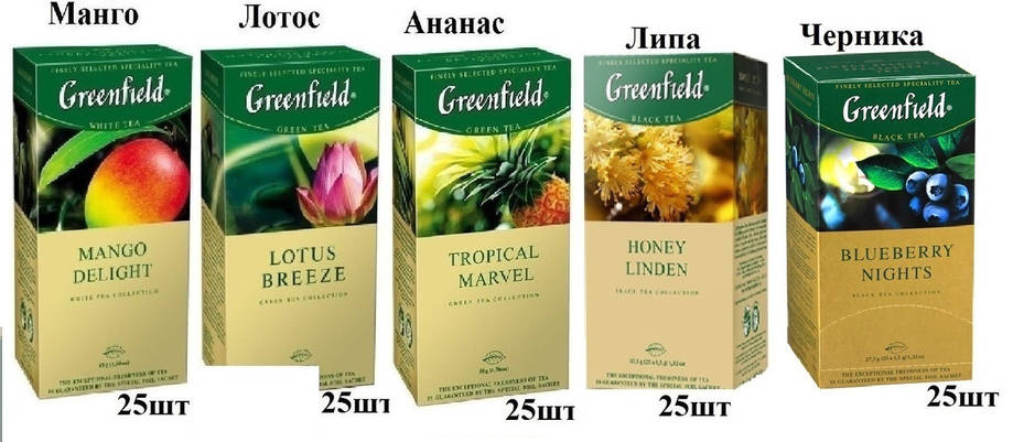 Чай (Манго,Лотос,Ананас,Липа,Черника) Greenfield 25шт, фото 2