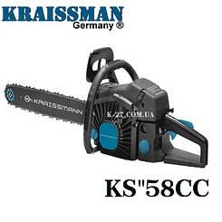 Бензопила « KRAISSMANN»  KS'-58 CC  (2,2 кВт/3,0л.с)