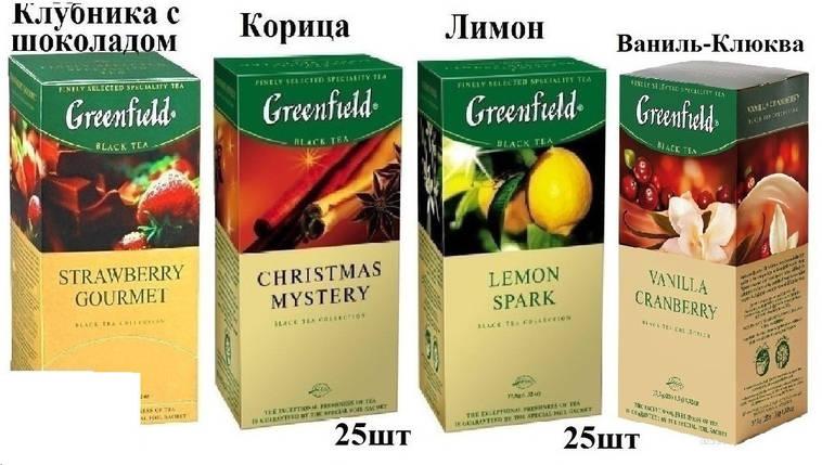 Чай (Клубника с шоколадом,Корица,Лимон,Виль-клюква) Greenfield 25шт, фото 2