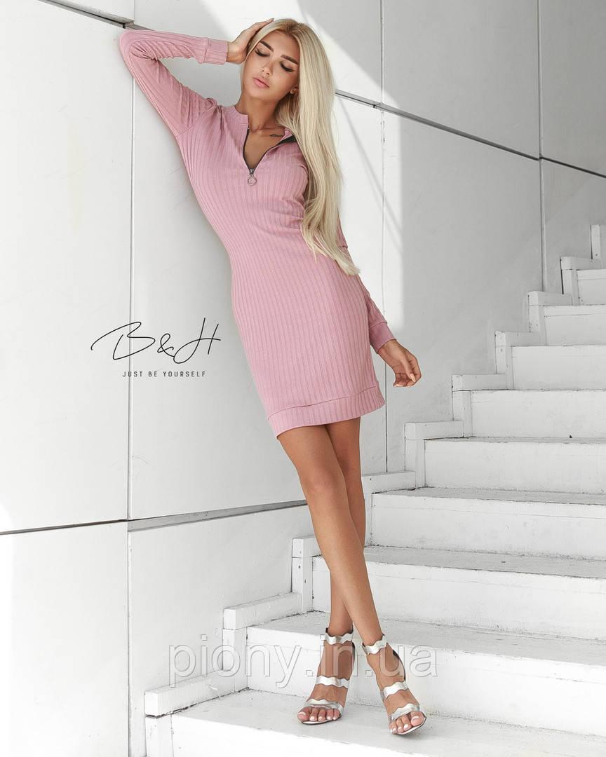 Женское Платье декольте с молнией