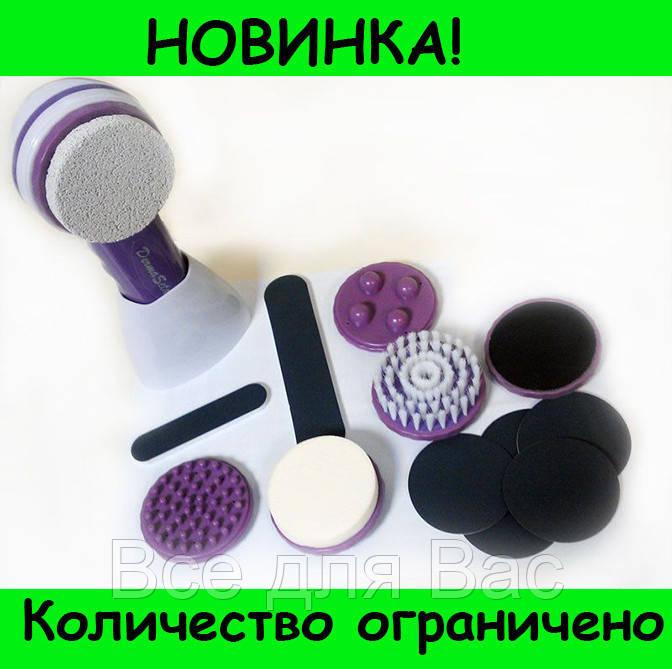 Прибор для ухода за кожей Derma Seta (Дерма Сета)!Розница и Опт