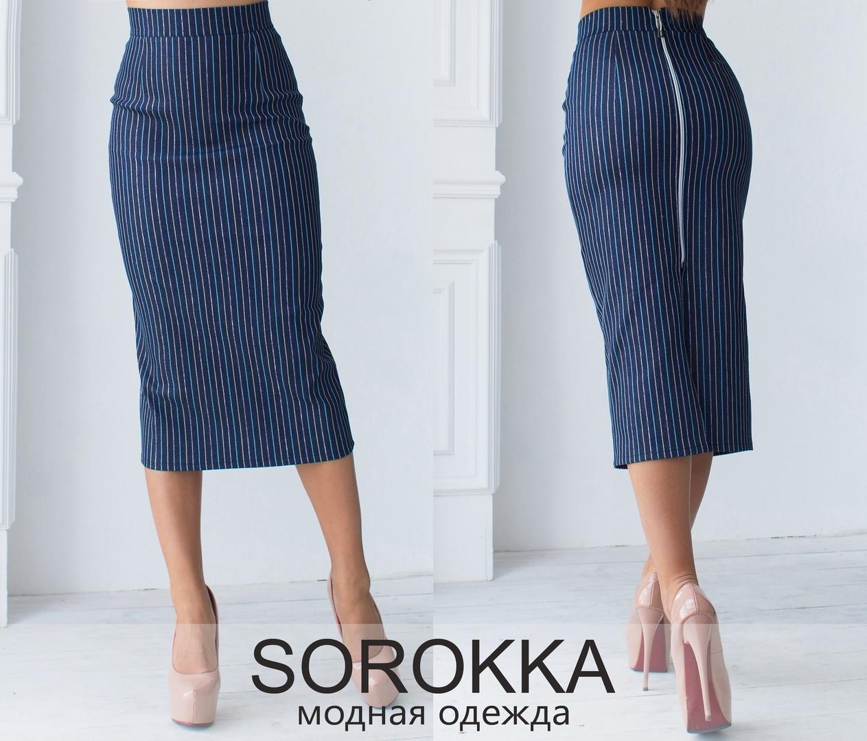 4c5080a29f5 Женская джинсовая юбка карандаш миди 42-56р   продажа