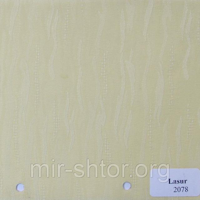 Готовые рулонные шторы 525*1500 Ткань Лазурь 2078 Жёлтый