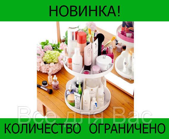 Настольный органайзер для косметики Style Classic Fashion!Розница и Опт