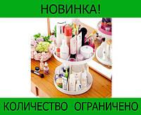 Настольный органайзер для косметики Style Classic Fashion!Розница и Опт, фото 1