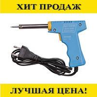 Паяльник-пистолет ZD-60 30W/70W