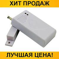 Датчик на разрыв для GSM сигнализации 433 Hz