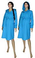 Халат теплый стеганный 18079 Kapiton Bright Blue коттон для беременных и кормящих, р.р.42-56