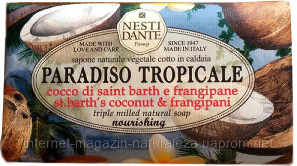 Мыло Тропический Рай Кокос и жасмин