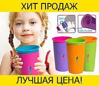 Детская кружка, стакан непроливайка Wow Cup
