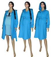 Рекомендуем! Двухпредметные наборы в роддом с теплым халатом KapViol Bright Blue ТМ УКРТРИКОТАЖ!